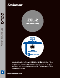 zcl2_pic